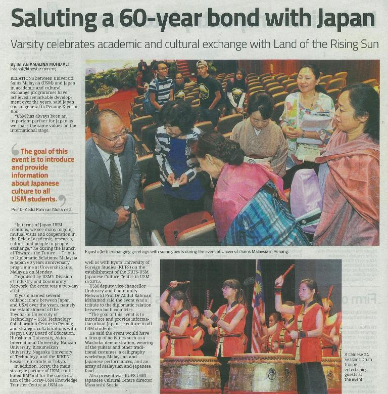 10 Mei 2017 Saluting a 60 year Bond With Japan The Star