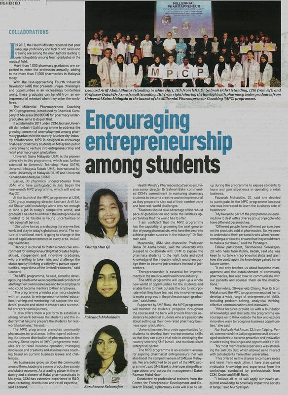 17 Januari 2018 Encouraging entrepreneurship among students NST